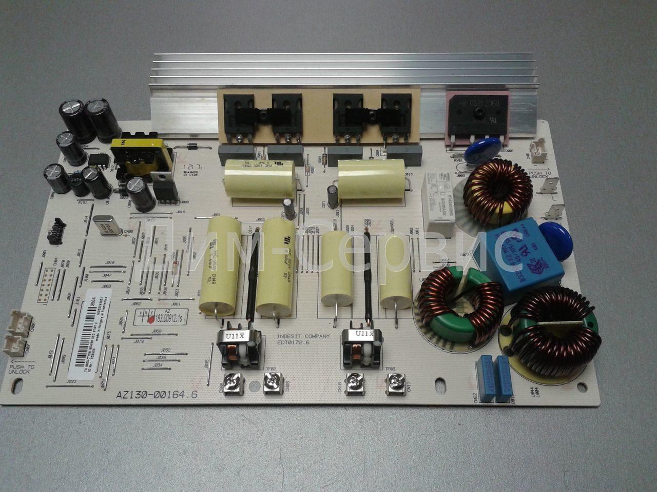 индезит плита электрическая инструкция с картинками