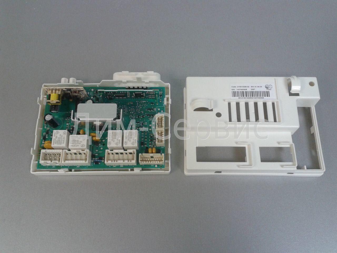 инструкция к стиральной машине electrolux ew 914 s