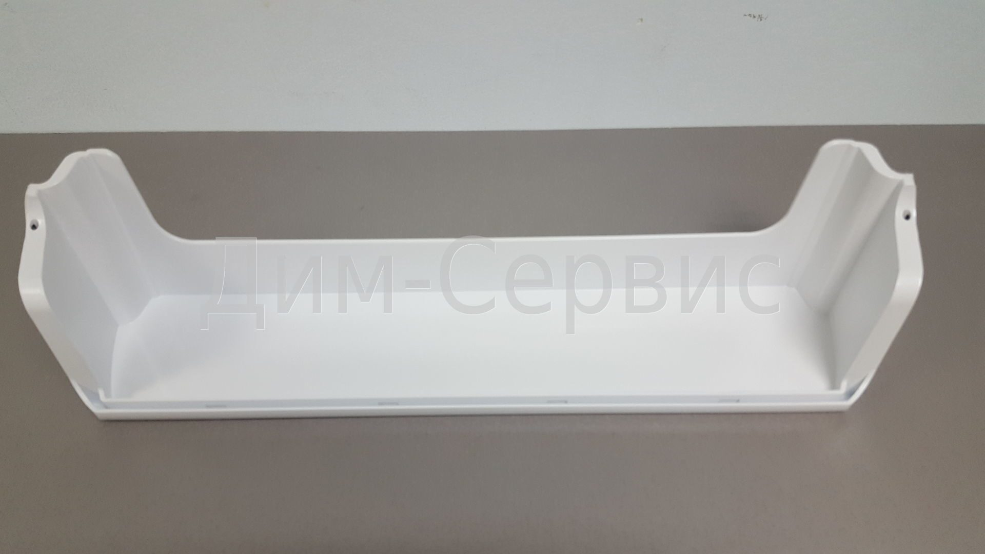 Балкон двери холодильника атлант (769748401100) цена: 550 ру.